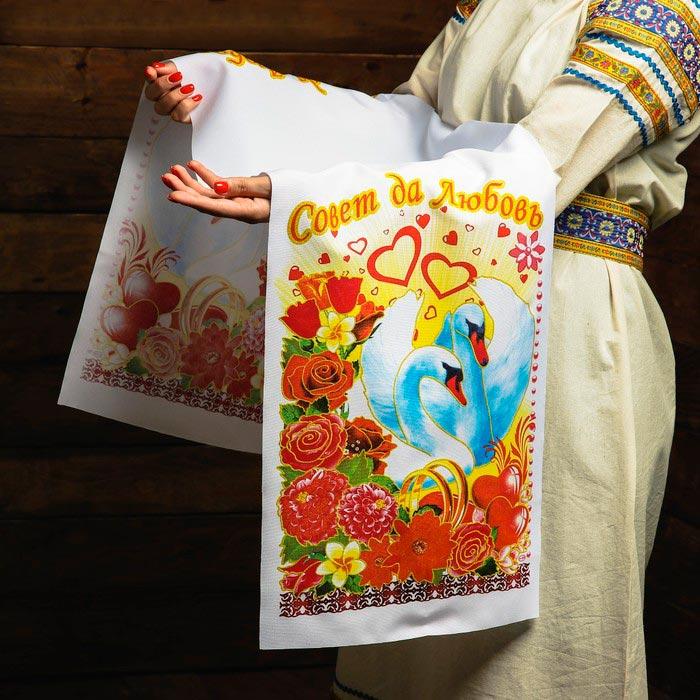 Рушник «Совет да любовь! Лебеди», 150 х 36 см